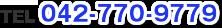 TEL 042-770-9779